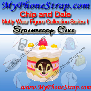 CHIP STRAWBERRY CAKE BY TOMY ... US NUTTY WEAR FIGURE COLLECTION SERIES 1 DETAIL