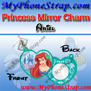 PRINCESS ARIEL MIRROR CHARM COLLECTION 1 BY TOMY ... US LOVELY REFLECTIONS SERIES DETAIL