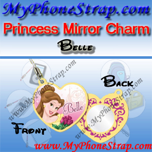 PRINCESS BELLE MIRROR CHARM COLLECTION 1 BY TOMY ... US LOVELY REFLECTIONS SERIES DETAIL