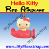 Feature Item : Hello Kitty Red Airplane By TOMY -- US Figure Charm Collection 2 Retro Series $3.99
