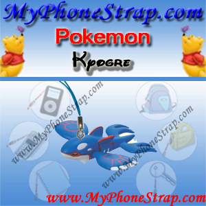 POKEMON KYOGRE BY TOMY ... US FUN FIGURE CHARMS SERIES 3 DETAIL