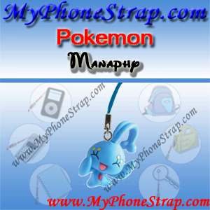 POKEMON MANAPHY BY TOMY ... US FUN FIGURE CHARMS SERIES 4 DETAIL
