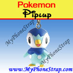 Click here for POKEMON PIPLUP BY TOMY ... US FUN FIGURE CHARMS SERIES 4 Detail