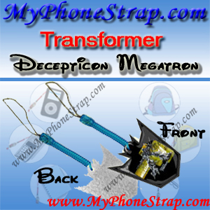 DECEPTICON MEGATRON TRANSFORMER BY TOMY ... US SCREEN CLEANERS CHARMS 1 DETAIL