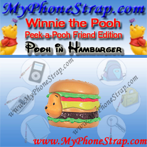 WINNIE THE POOH HAMBURGER PEEK-A-POOH BY TOMY ... JAPAN FRIENDS EDITION DETAIL