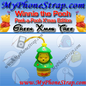 WINNIE THE POOH GREEN CHRISTMAS TREE PEEK-A-POOH BY TOMY ... JAPAN CHRISTMAS EDITION DETAIL