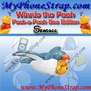 WINNIE THE POOH SEAGULL PEEK-A-POOH BY TOMY ... US SERIES 7 SEA ANIMAL EDITION DETAIL