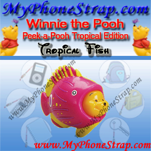 WINNIE THE POOH TROPICAL FISH PEEK-A-POOH BY TOMY ... US SERIES 8 TROPICAL EDITION DETAIL