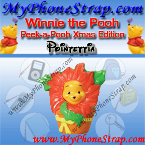 WINNIE THE POOH POINTETTIA PEEK-A-POOH BY TOMY ... US SERIES 10 CHRISTMAS EDITION DETAIL