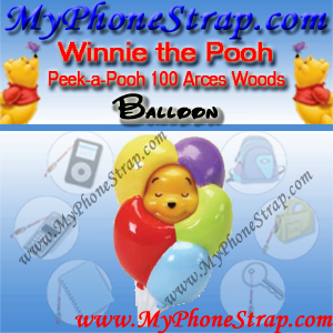 WINNIE THE POOH BALLOON PEEK-A-POOH BY TOMY ... US SERIES 16 100 ACRE WOODS EDITION DETAIL